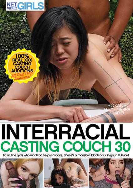 Interracial Casting Couch 30 Box Cover