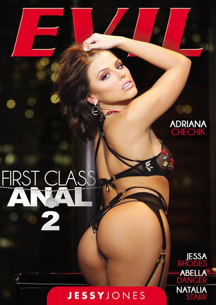 First Class Anal 2 Box Cover