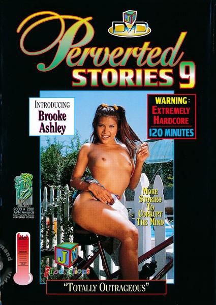 Perverted Stories 9 - Totally Outrageous