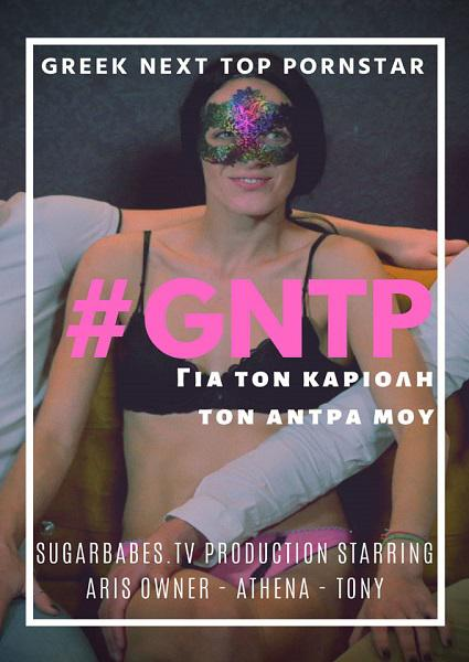 #GNTP 1 Box Cover