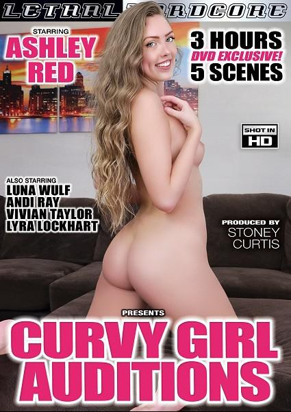 Curvy Girl Auditions Box Cover