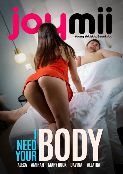 I Need Your Body Box Cover - Login to see Back