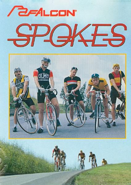 Spokes Box Cover