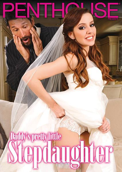 Daddy's Pretty Little Stepdaughter Box Cover