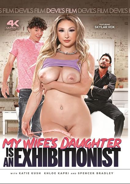 My Wife's Daughter Is An Exhibitionist Box Cover - Login to see Back