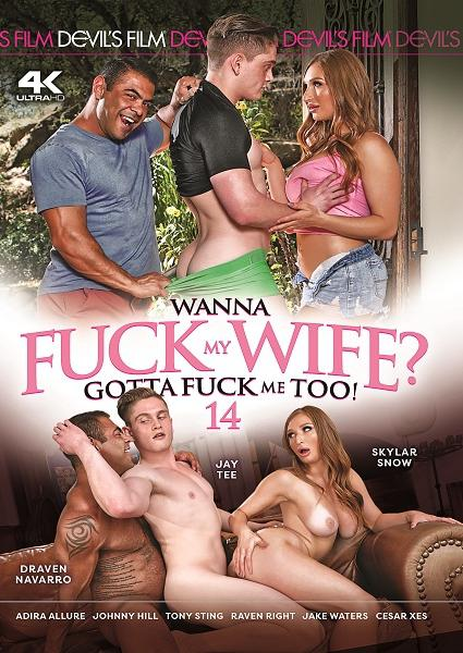 Wanna Fuck My Wife Gotta Fuck Me Too 14 Box Cover - Login to see Back