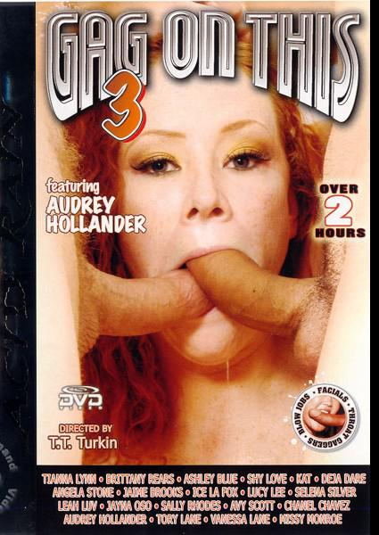 Gag On This 3 Box Cover