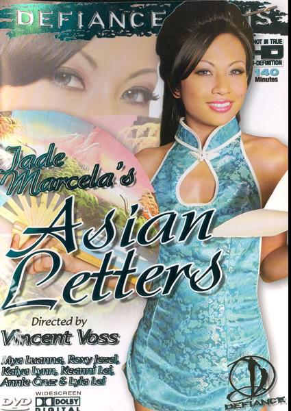Asian Letters