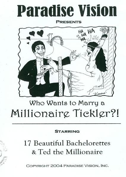 Who Wants to Marry a Millionaire Tickler?! Box Cover