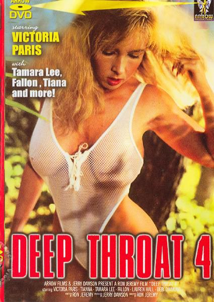 Deep Throat 4 Box Cover