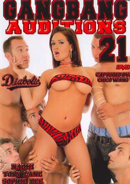 Adult film production auditions