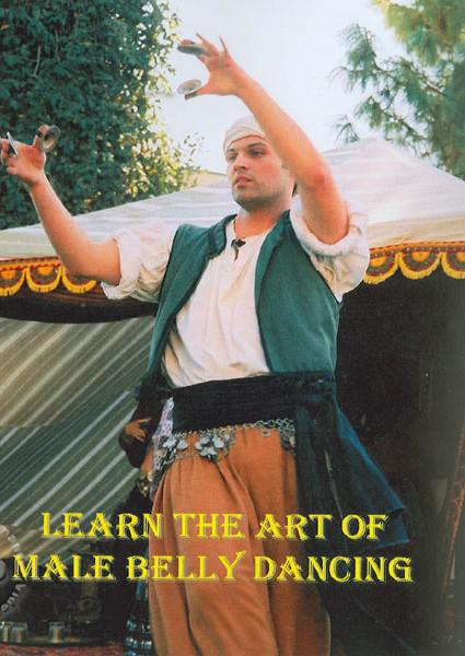 Learn The Art Of Male Belly Dancing Box Cover