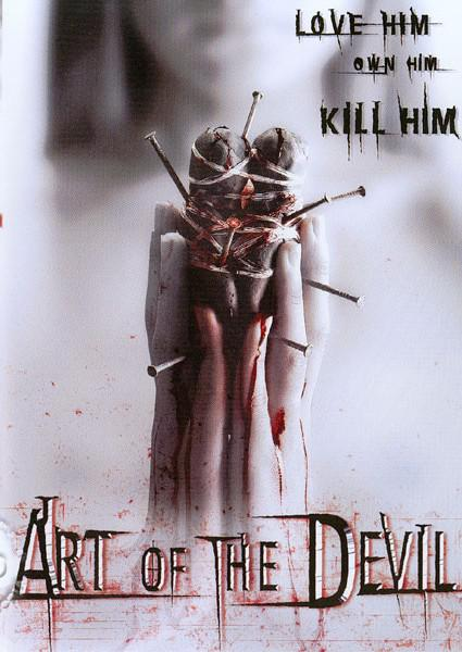 Art Of The Devil Box Cover