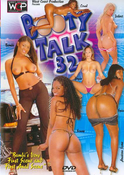 Booty Talk 32 Box Cover