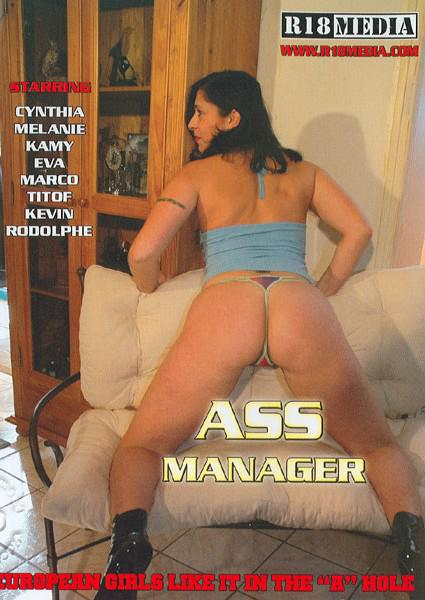 Ass Manager Box Cover