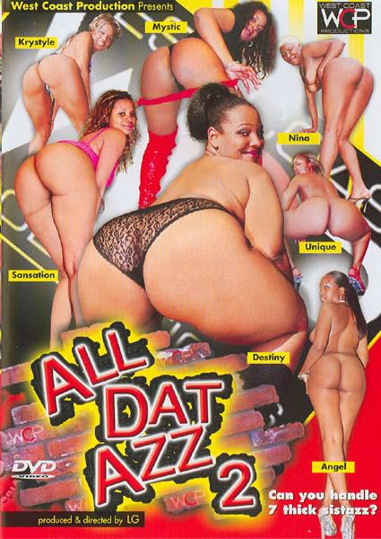 all dat azz series