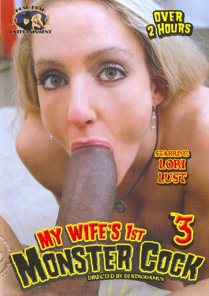 My Wife's 1st Monster Cock 3 Box Cover
