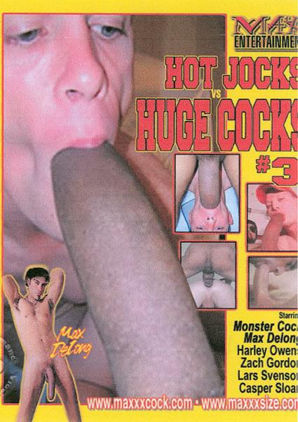 Hot Jocks Vs Huge Cocks #3 Box Cover