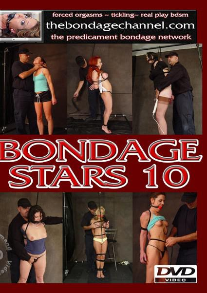 Bondage pay per view