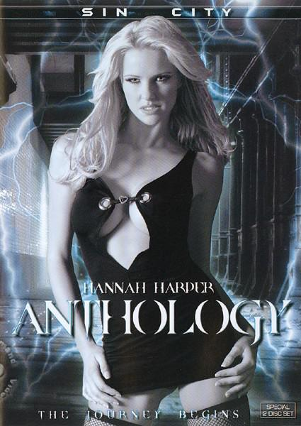 Hannah Harper Anthology Box Cover
