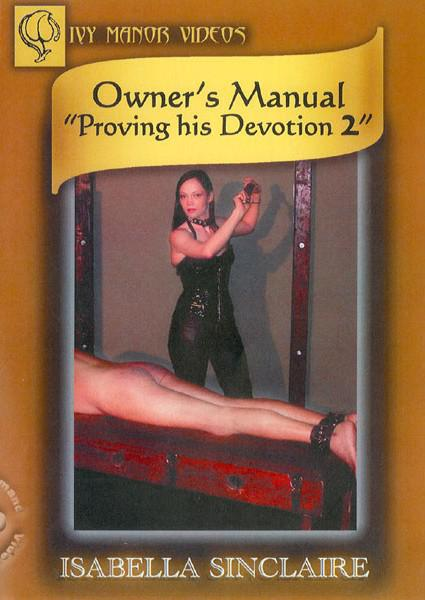 Owner's Manual: Proving His Devotion #2 Box Cover