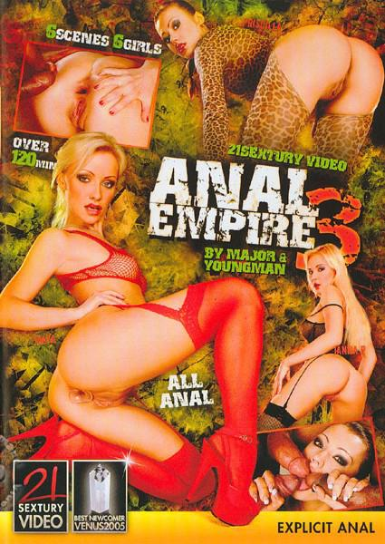 Anal Empire 3 Box Cover