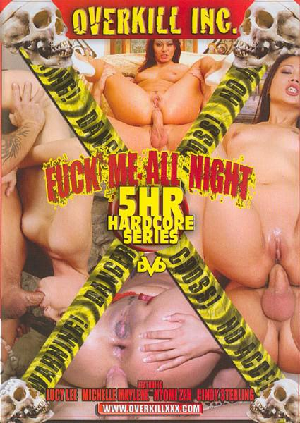 Fuck Me All Night Box Cover