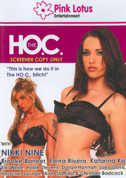 The HO.C. Box Cover