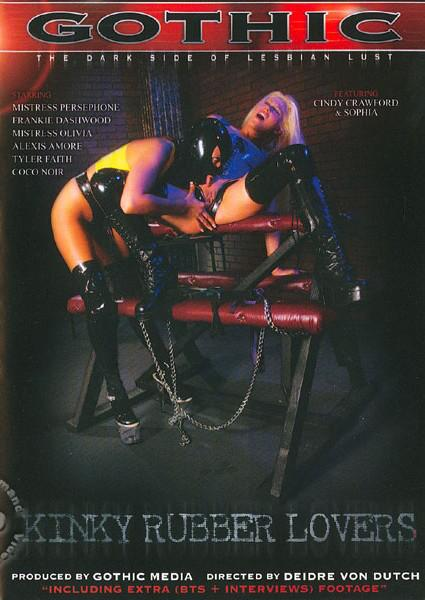 Kinky Rubber Lovers Box Cover