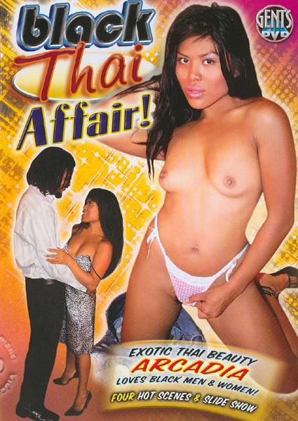 image Black thai affair 1 surprise blind date